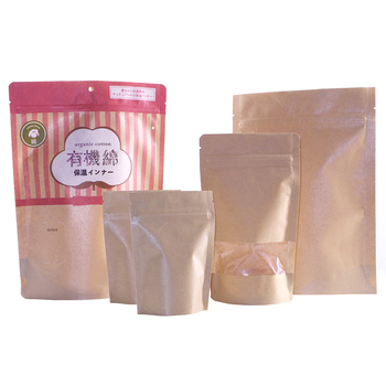 Custom Printed Brown Laminated Kraft Paper Coffee And Tea Bags For Clothing Gift Food Packaging