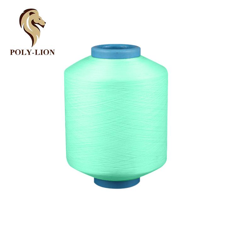 Famous brand custom size seamless acepora nylon covered spandex scy yarn 2040/24F