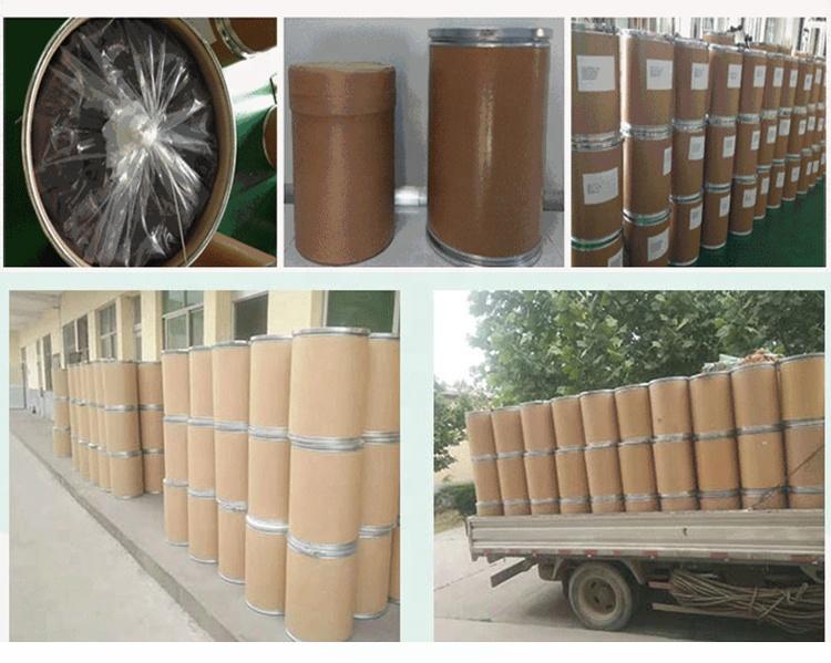 Basic chemical raw material polyisobutylene succinimide CAS9003-27-4