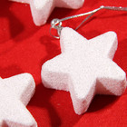Wedding Valentine's Day White EPS Polystyrene Styrofoam Foam Five-pointed Star For Christmas Wedding Home Valentine'S Day Children DIY Decorations