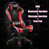 RGB + función de masaje + pie pad + Bluetooth altavoz