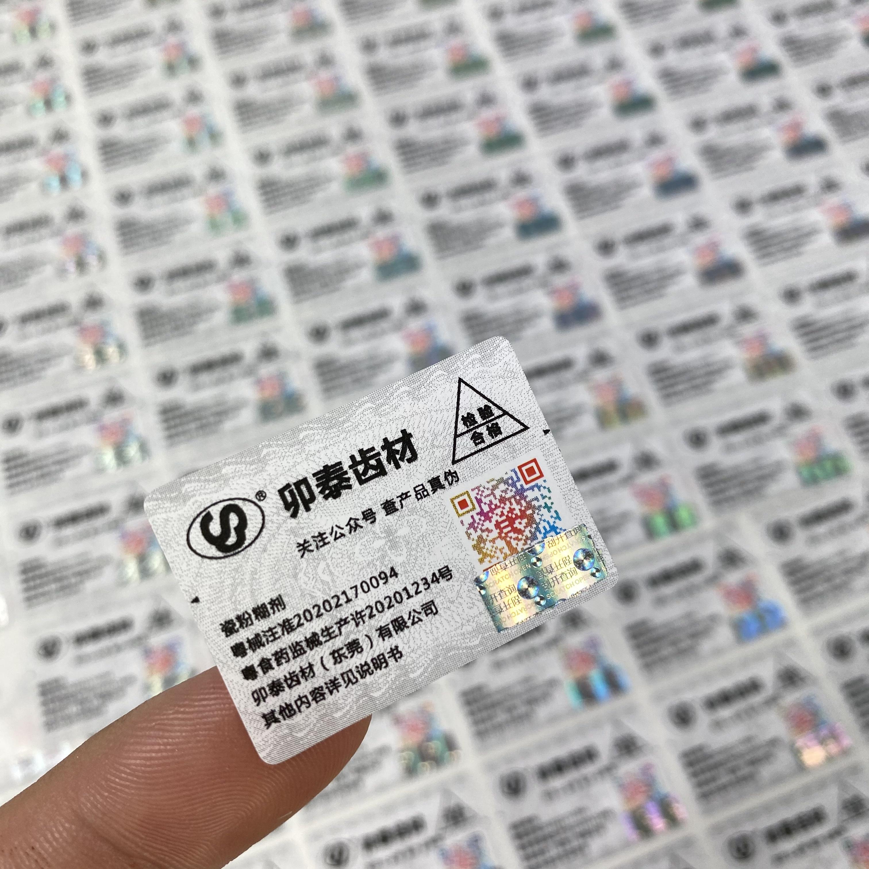 Anti-fake Genuine Authertic Original Security Custom Holographic Label QR code Hologram Sticker