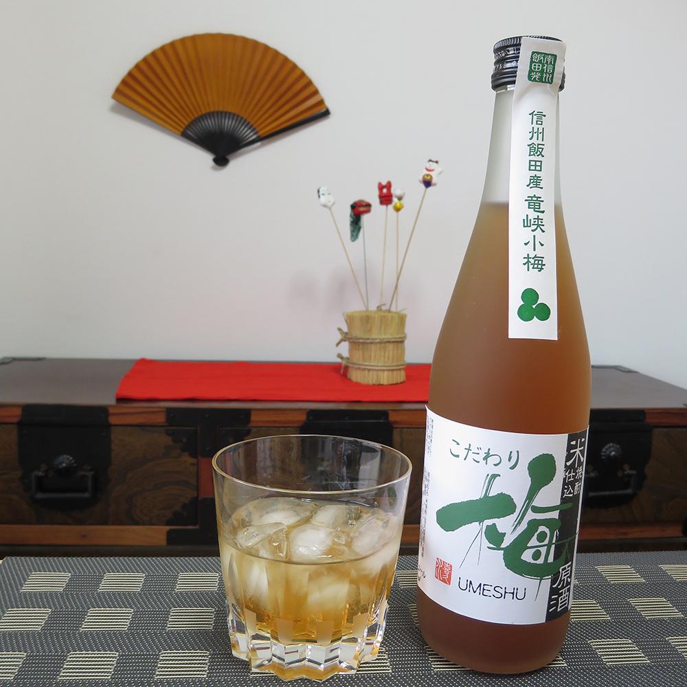 Пищевые продукты, фрукты, вино, японское вино, цены на спиртовые напитки, напиток