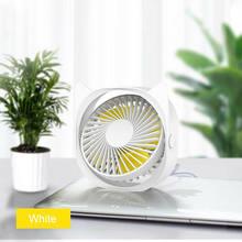 Мини-вентилятор охлаждения, 3 цвета, 360 °, 3 скорости, лето, для офиса, автомобиля, дома, путешествий, отдыха, пляжа(Китай)