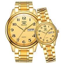 Роскошные парные часы для мужчин и женщин, наручные часы, модные повседневные часы для влюбленных, стальные часы montre de couple с датой(Китай)
