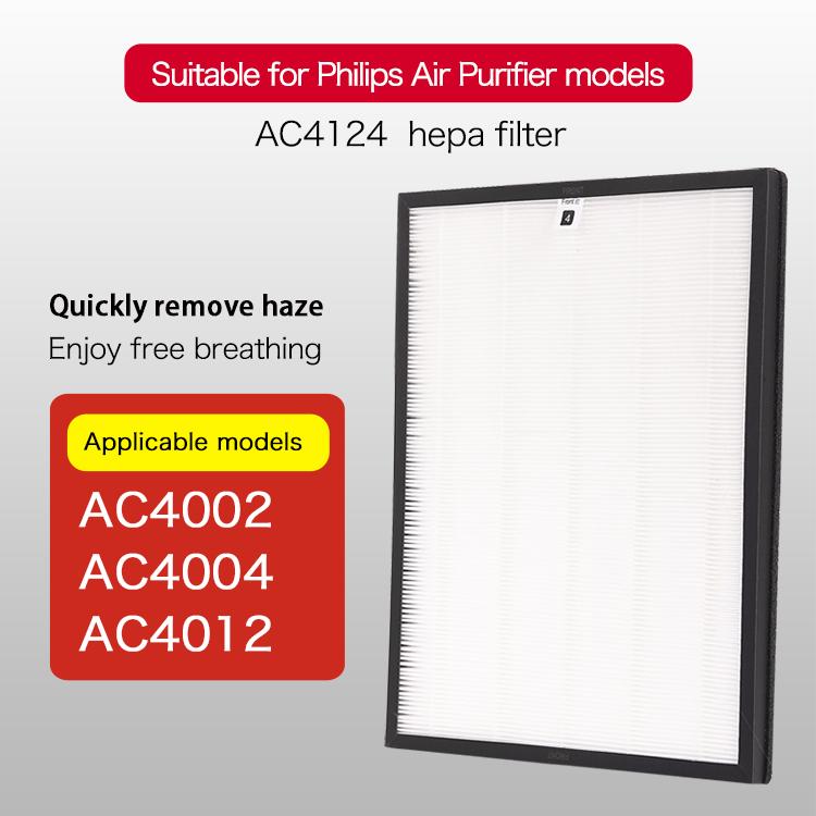 Высокоэффективный фильтр очистителя воздуха AC4124 PM2.5, подходит для моделей AC4002 AC4004 AC4012 с хорошим качеством