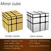 Mirror Cube (silver sticker)