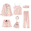 0087# pink