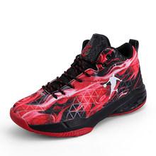 Мужская баскетбольная обувь из искусственной кожи, легкая Нескользящая износостойкая Мужская Баскетбольная обувь, мужские кроссовки(Китай)