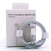 2m type c to 8pin with box