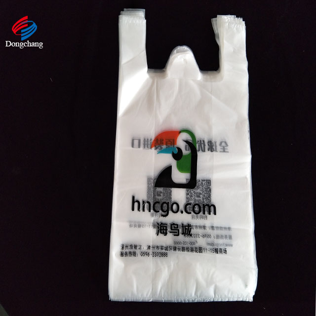 HDPE Clear Natural Color T-shirt Carry Out Shopping Bag For Bakery Shop