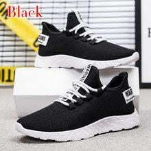 Мужские кроссовки с дышащей сеткой, спортивная обувь для занятий спортом на открытом воздухе, спортивная обувь для бега, баскетбола 2020, мужс...(Китай)