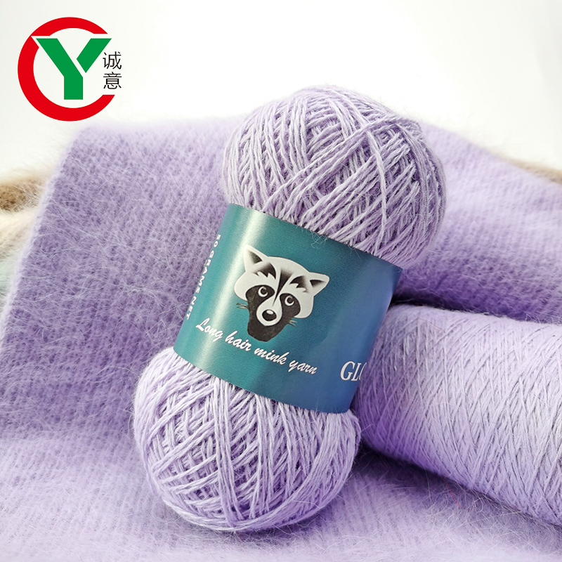 100% fluffy real angora mink yarn 50 g yarn ball for Russia directly retail / Instagram hot sell dyed yarn for weaving