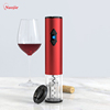 [Aluminum Alloy Red] With Light