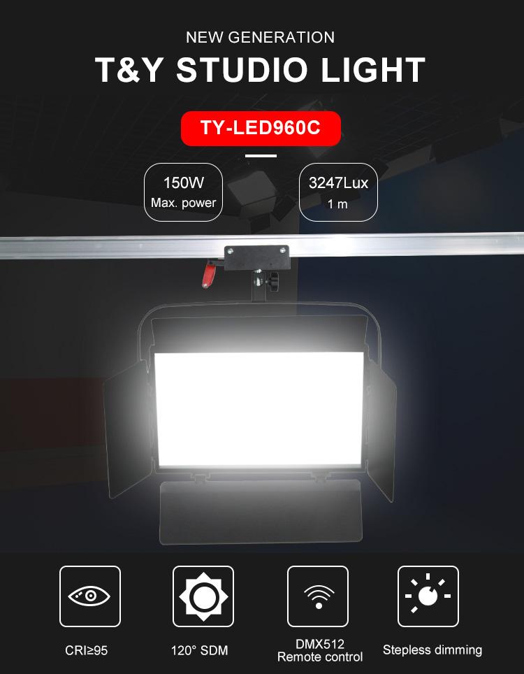 TY-LED960C  (1).jpg