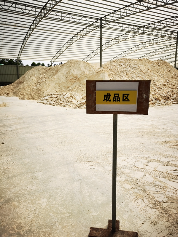 Chinese Export Washed Dry White Kaolin Clay Powder Kaolin For Sale