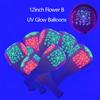 Flower B Balloons