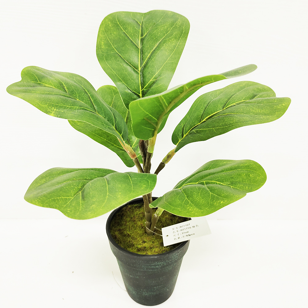Little Artificial Fiddle Leaf Fig Tree Faux Ficus Lyrata Leaves Faux Plants in Pot for Indoor House Home Office Modern Decor