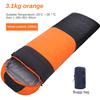 107 2300g orange