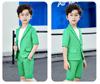 สีเขียว