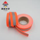 Clothing Fr Reflective Tape 100%COTTON Silver Color FR Retardant Reflective Tape SEW On Clothing