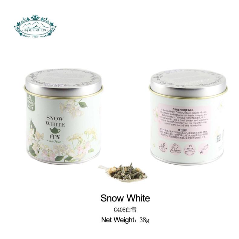 tea wholesale Soft white tea lemongrass aromatic blossoms FUJIAN natural canned flower tea leaves factory - 4uTea | 4uTea.com