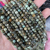 African Turquoise 5MM