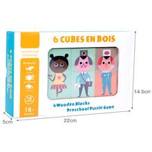 Детская головоломка, головоломка, деревянные кубики, игра, Обучающие Развивающие игрушки, детские Монтессори, игрушки для детей дошкольног...(Китай)