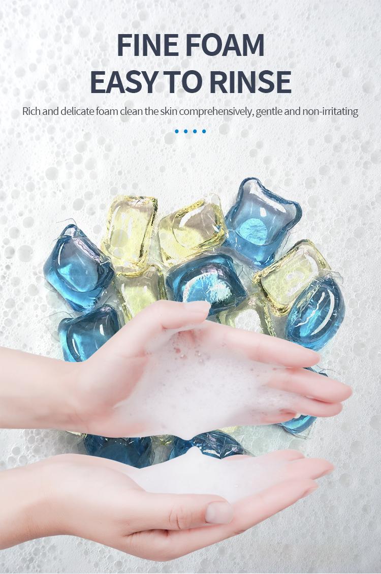 Новый продукт от производителя, экологически чистые, мягкие, Увлажняющие гелевые шарики для душа для ванны