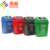 20L 40L 60L liter classified swing cover types outdoor indoor household plastic dustbin