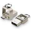 silver+Micro 2.0