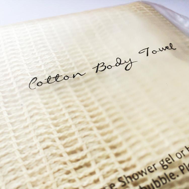 Оптовая продажа, индивидуальная Бытовая Мочалка для чистого тела, банное полотенце из 100% хлопка, полотенце для отелей
