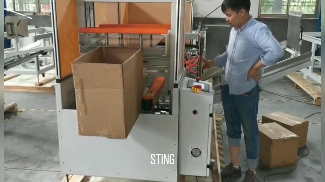 อัตโนมัติกล่อง Erector Packer ซีลเครื่องซีล