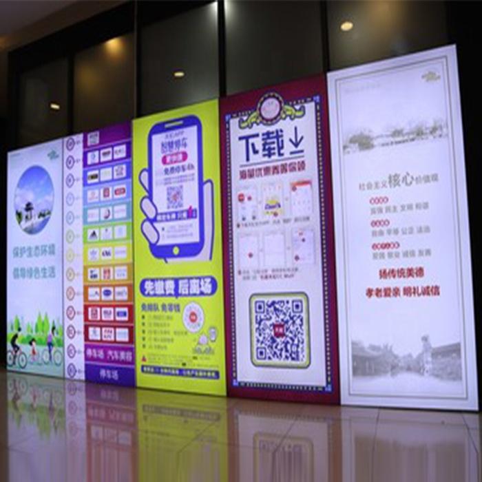 Рекламный ультратонкий Бескаркасный лайтбокс с подсветкой, тканевый Лайтбокс для баннеров