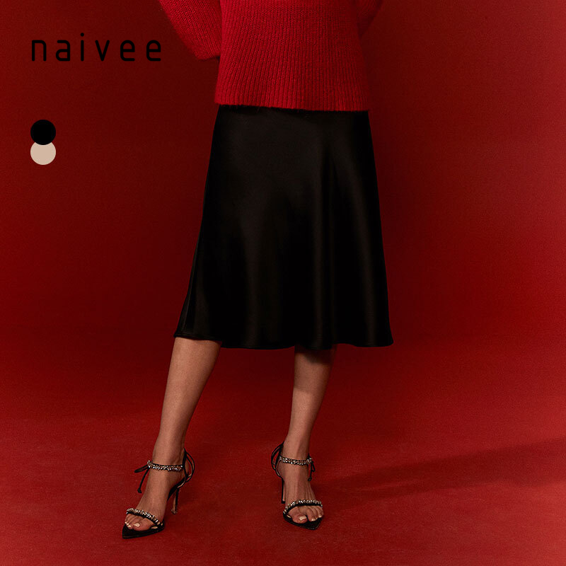 naivee New Year Series spring cellulose acetate skirts for women ladies elegant party