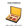 Red rose gold 16pcs gift box set