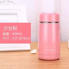 Креативная изолирующая чашка для мужчин и женщин, Студенческая Милая портативная модная чайная чашка из нержавеющей стали с фильтром, чашк...(Китай)