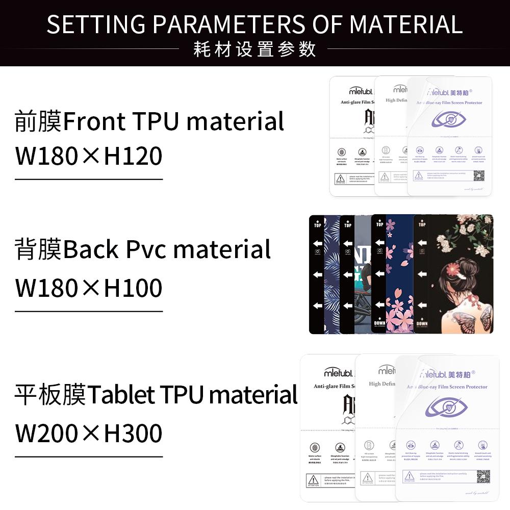 18x12cm Cutting Machine Material Soft Screen Protector TPU Hydrogel Film Nano
