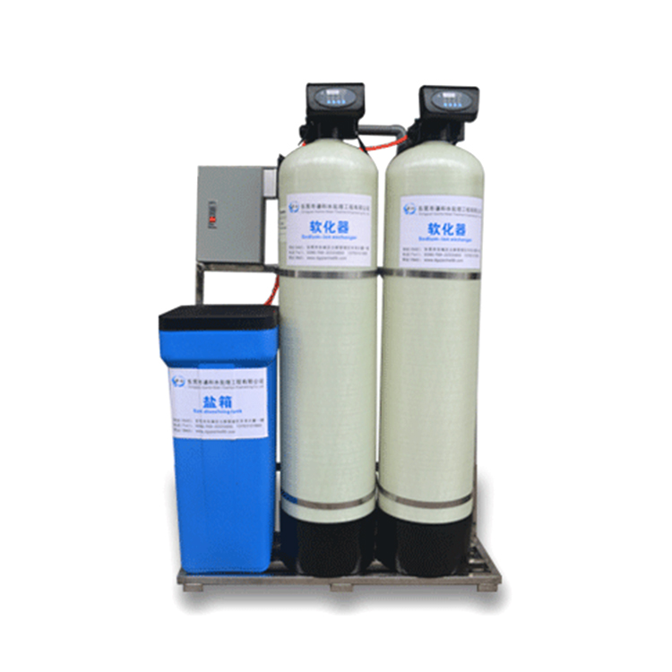 anti scale produce water 24 hours residential domestic industrial water softener home water treatment machine