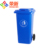 120L liter big large outdoor industrial  mobile plastic waste bin