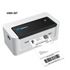 L1081 Blue tooth USB printer only