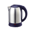 stainless steel Silver kettle