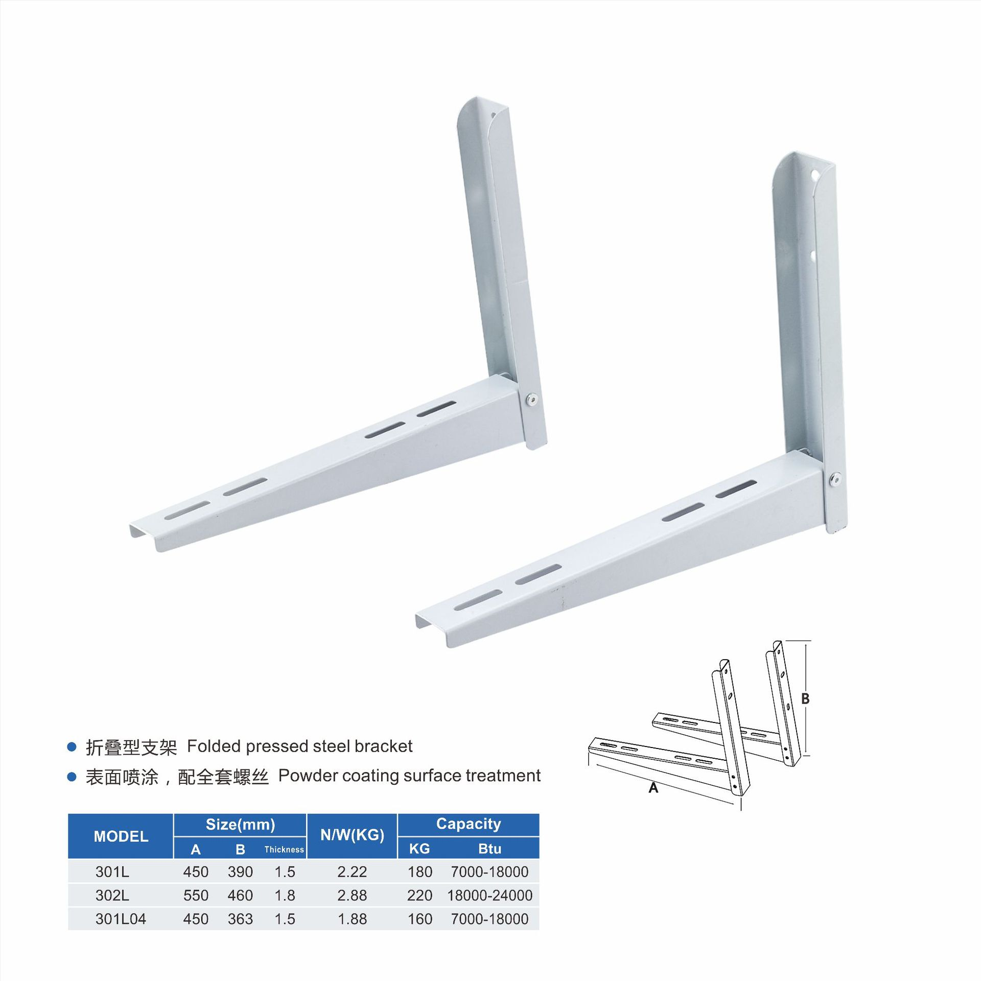 Wall AC suppor split mounting angle outdoor support air conditioner brackets