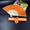 Fan in Orange Box