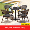 4 Teslin chair 1 Latte round table D70cm