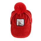 Winter Hats For New Design Warm Polyester Red Custom Wdesigner Winter Hats For Women