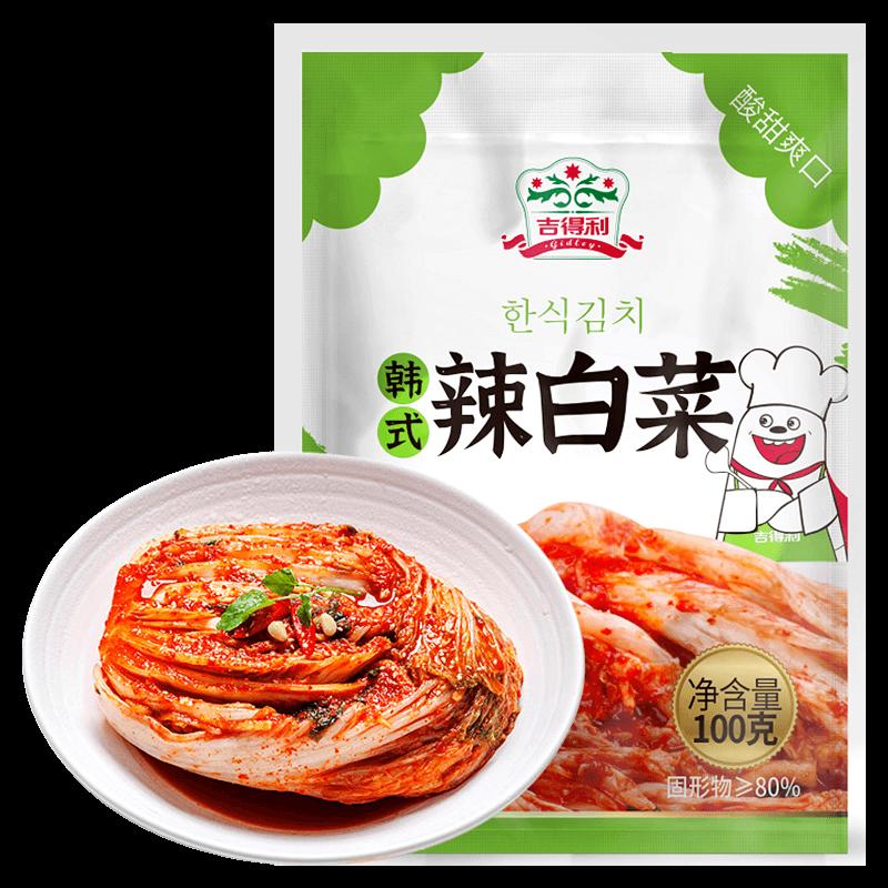 100g Spicy Cabbage Kimchi