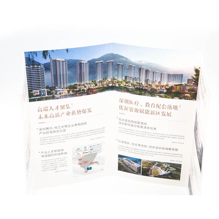 Книга для брошюр, Лидер продаж в Китае, высококачественный каталог переработанной бумаги, офсетная печатная бумага и картон, Индивидуальный размер