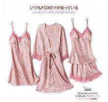 JULY'S SONG, пижамный комплект из 4 предметов, женская одежда для сна, розовая пижама с леопардовым принтом из искусственного шелка, женская пижам...(Китай)
