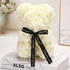 13# 25cm with ribbon